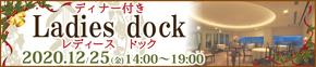 ladeiesdock_bana_1