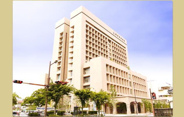 熊本総合病院