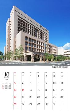 shimizu_calendar_s
