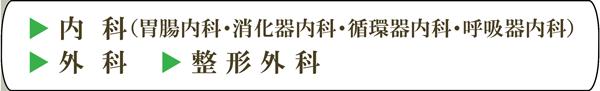 sinryoukaananai_2