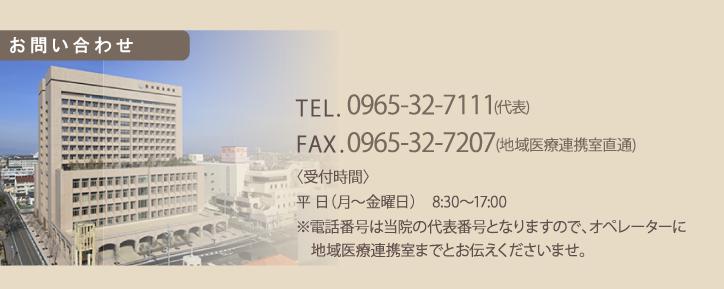 190606_renkei